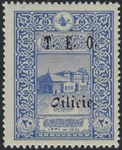 Cilicia #77 Mint Never Hinged 10% of SCV $13.50  **FREE Domestic SHIPPING**