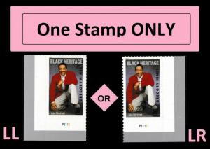 US 5349 Black Heritage Gregory Hines forever plate single MNH 2019
