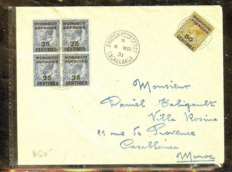 MOROCCO AGENCIES (P1206B) 1931 KGV 25C BL 4+50C CASABLANCA LOCAL COVER