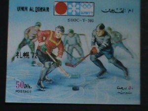 UM-AL QIWAIN STAMP-1972- OLYMPIC GAME MUNICH'72 - AIRMAIL- 3-D STAMP MNH #5