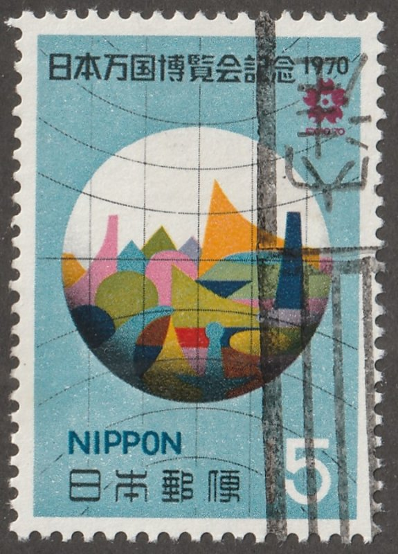 Japan stamp, Scott# 1030, used, hinged, cultural,