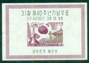 KOREA #290a, Souvenir sheet, og, NH, VF, Scott $115.00