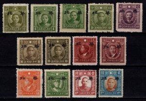 China 1943 Japan Occ. of North China Optd. Hwa Pei, Part Set [Unused]