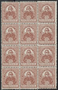 NEW SOUTH WALES 1888 COOK CENTENARY 4D MNH ** BLOCK WMK CROWN/NSW PERF 11 X12