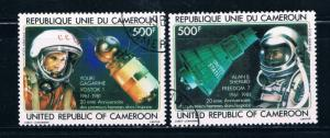 Cameroun C291-92 Used set Space Vostok 1 1981 (C0199)+