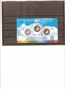 Block Olympic medals Sochi 2014with overprint  Russia 2014y.