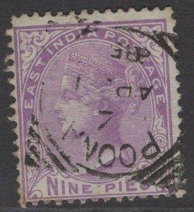 INDIA SG77 1874 9p BRIGHT MAUVE USED