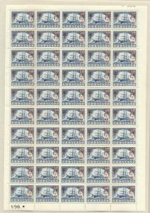 GREENLAND #B1, 30ore + 10ore on 50ore Ovpt, Complete sheet of 50, NH Scott $300+