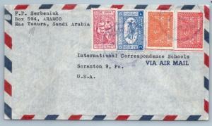 GOLDPATH: Saudi Arabia cover,  1955-59, To Scranton PA USA, CBHW_07_03