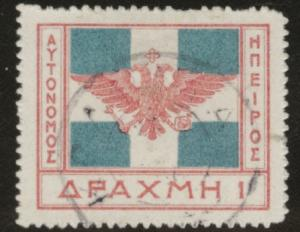 EPIRUS Scott 20 used 1914 FLAG stamp CV$7