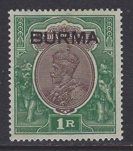 Burma, Scott #13; Overprinted 1r King George V, MH