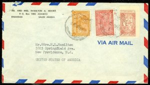 EDW1949SELL : SAUDI ARABIA Air Mail cover to USA.