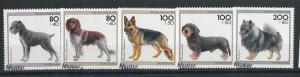 60848 -  GERMANY - STAMP set with MUNSTER overprint 1995 -   SPECIMEN : DOGS