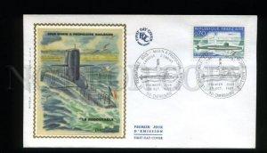 162711 FRANCE 1969 NUCLEAR SUBMARINE Le Redoutable FDC w/ SILK
