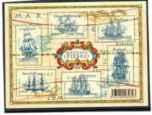 2008   FRANCE  - SG:MS 4487 - FAMOUS SHIPS - UNMOUNTED MNT