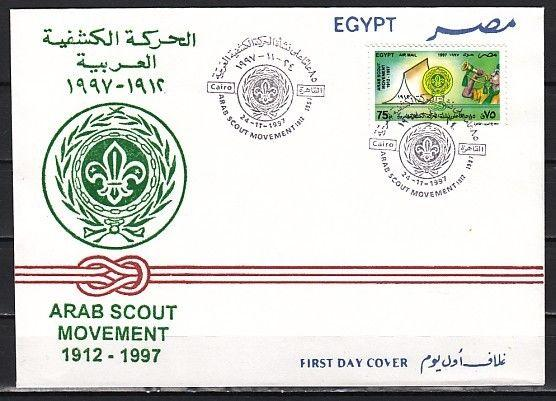 Egypt, Scott cat. C228. 80th Anniv. of Arab Scouts issue. First day cover