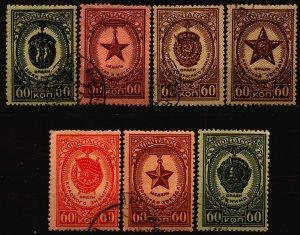Russia Used Scott 1032 - 1038