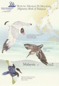 Malaysia 2005 Migratory Birds MS MNH SG#M1250