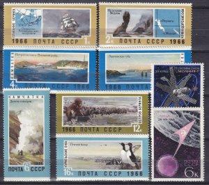 Russia #3281-9 MNH CV $7.55 (Z7874)