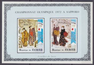 1971 Chad 353-354/Bb Lux 1972 Olympic Games in Sapporo