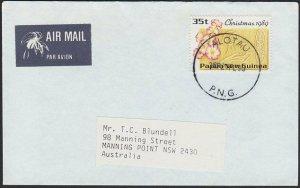 PAPUA NEW GUINEA 1990 cover ex ALOTAU rubber cds............................G983