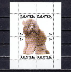 Kalmykia, 1999 Russian Local. Dogs sheet of 4. Poodle shown.