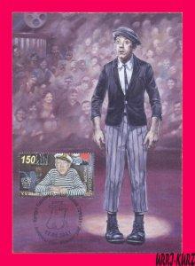 KYRGYZSTAN 2021 Famous People Cinema Actor Circus Artist Clown Maximum Card