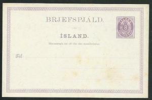 ICELAND early 8ore postcard unused.........................................66416