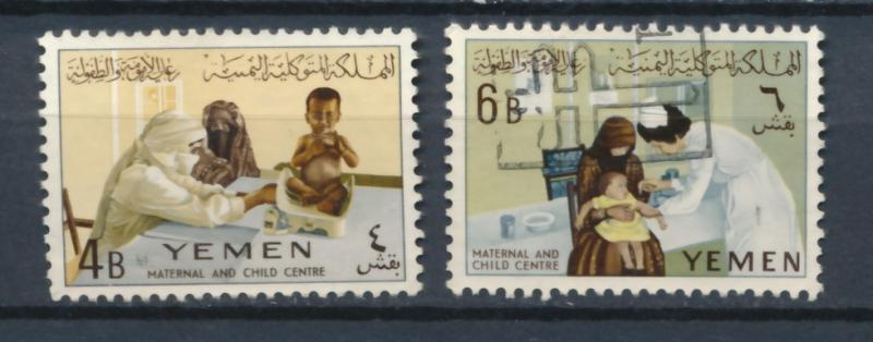 Yemen 1962 Scott 132-133 used - Child Welfare