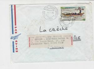 republique populaire du congo 1975 airmail river boating stamps cover ref 20128