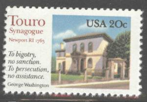 USA Scott 2017 MNH**  Touro Synagogue stamp