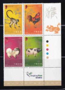 Hong Kong  2007, Flock Stamps on the Lunar New Year Animals MNH PB LR # 1253