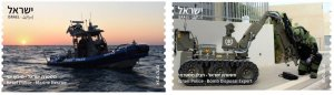 Israel 2021 MNH Stamps ATM Police Marine Rescue Bomb Expert Ship