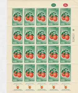 Israel 1956 Int. Congress of Agriculture Mint Never Hinged Stamps Sheet Rf 28274