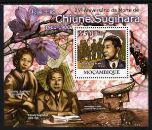 Mozambique 2011 25th Death Anniversary of Chiune Sugihara...