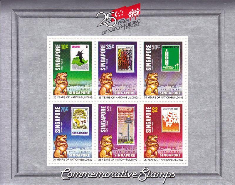 Singapore 1984 Scott 447a Souvenir Sheet 25th Anniversary of Self Rule VF/NH(**)