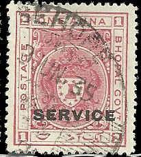 Bhopal - O15 - Used - SCV-0.25