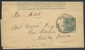 BR GUIANA 1904 1c newspaper wrapper used to France.........................61468