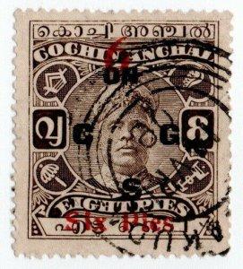 (I.B) India (Princely States) Postal : Cochin Anchal 6p on 8p OCGS overprint