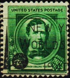 U.S.A. 1940 1c S.G.876 Fine Used