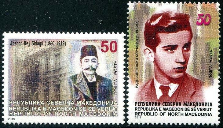 HERRICKSTAMP NEW ISSUES MACEDONIA Rade Jovchevski Kordhagin & Joshar Bej Shkupi