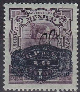 Mexico #588  F-VF  Unused  CV $5.00  Z653