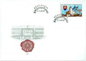 SLOVAKIA / 2018, (FDC) The 25th Anni. of the Establ. of the Slovak Rep.,