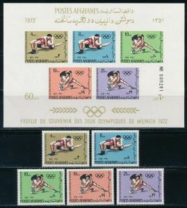 Afghanistan - Munich Olympic Games MNH Set (1972)