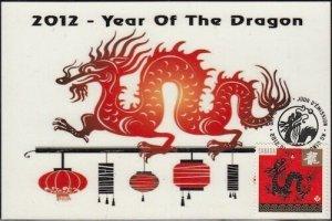 CANADA #2495 DRAGON LUNAR NEW YEAR MAXIMUM CARD #2