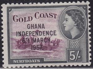 Ghana 12 Surfboats 1957