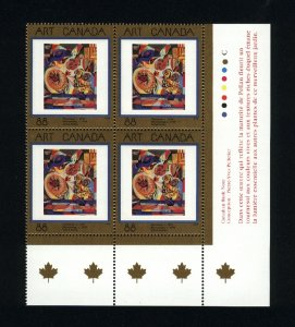Canada #1545 Mint PB VF NH  1995 PD  5.25