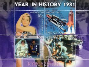 Kyrgyzstan 2000 Space Shuttle/Charles and Diana/Natalie Wood/Reagan Shlt(4) MNH