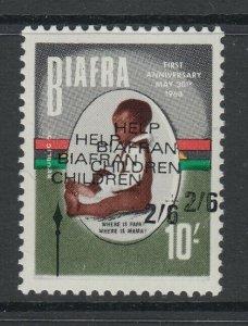 Biafra (Nigeria), 1968 Biafra Children, MNH, Double Overprint