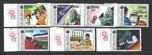 Kinshasa. 1984. 846-52. Year of communication satellite Ostrich fauna. MNH.
